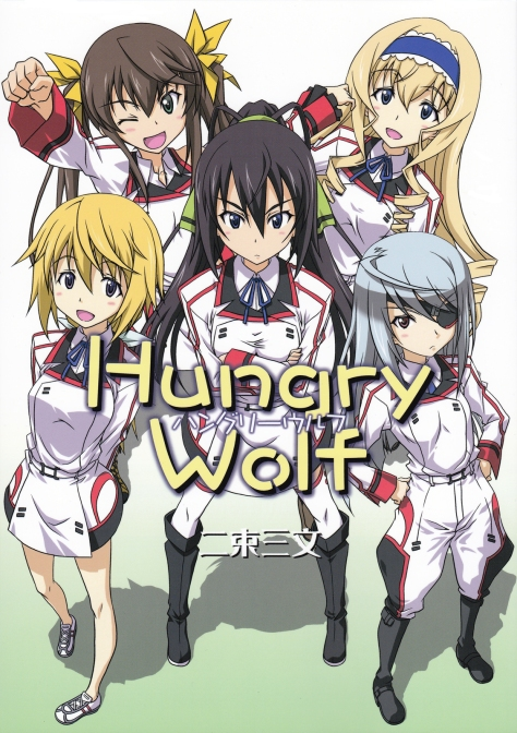 Hungry Wolf_0001