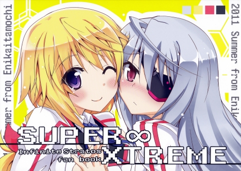 Super Xtreme_0001