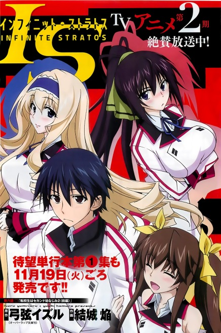 IS Manga Ch06_001
