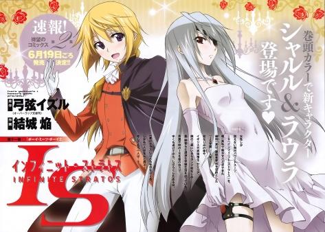 manga_0003-0004